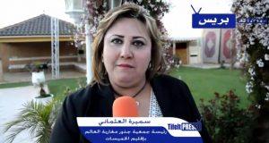 سميرة العثماني2